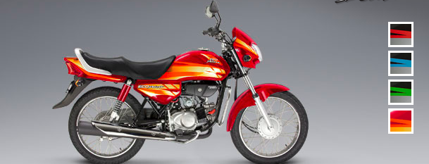 Honda Eco Deluxe: Color rojo-anaranjado
