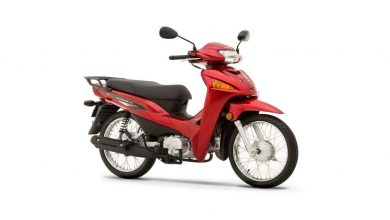 Photo of Honda Wave 110i Características, Ficha Técnica y Precio